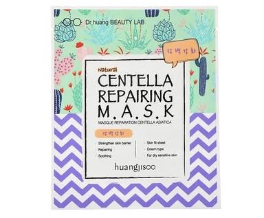 Huangjisoo, Centella Repairing Mask, 1 Sheet, 25 ml