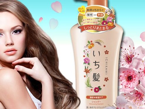 обзор шампуней Kracie Ichikami для волос