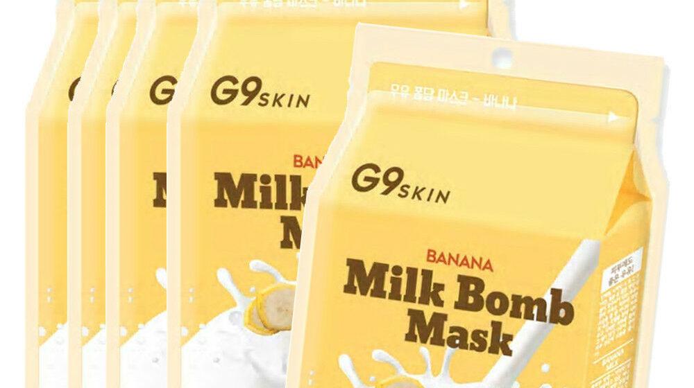 обзор уходовых средств G9skin для кожи лица