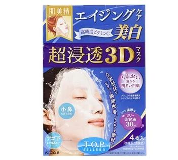 Kracie, Hadabisei, 3D-маска для придания сияния коже лица, очищение и уход за возрастной кожей, 4 шт., 30 мл (1,01 жидк. унции) каждая